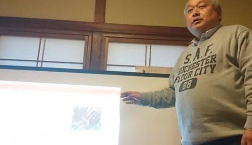 1/29(水)真実のお話会 第2回近代史 昭和史(戦後編) by 大友智達